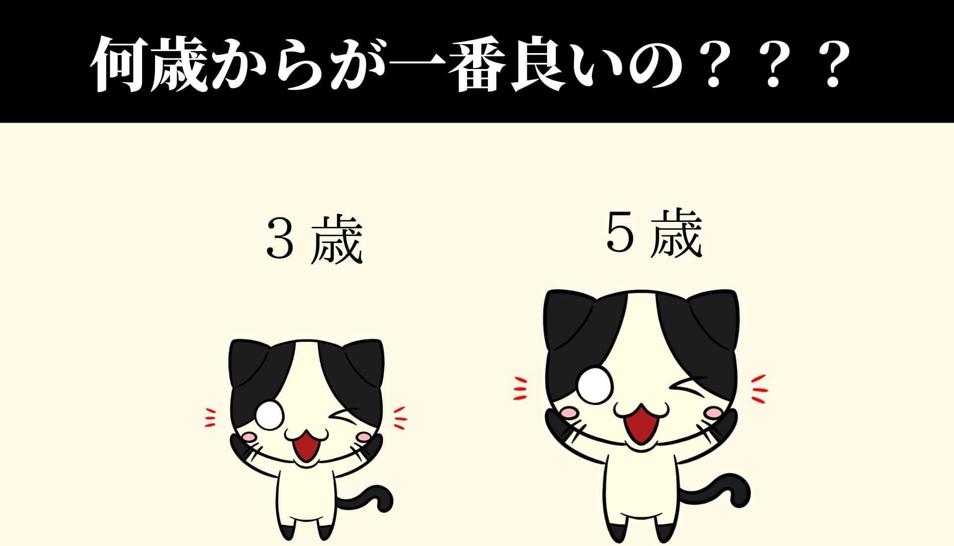 一回寝よう!!! (1)-minのアイキャッチ画像