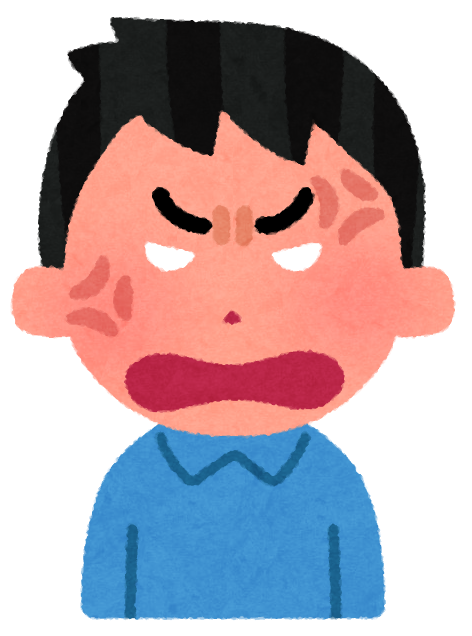 face_angry_man4のアイキャッチ画像