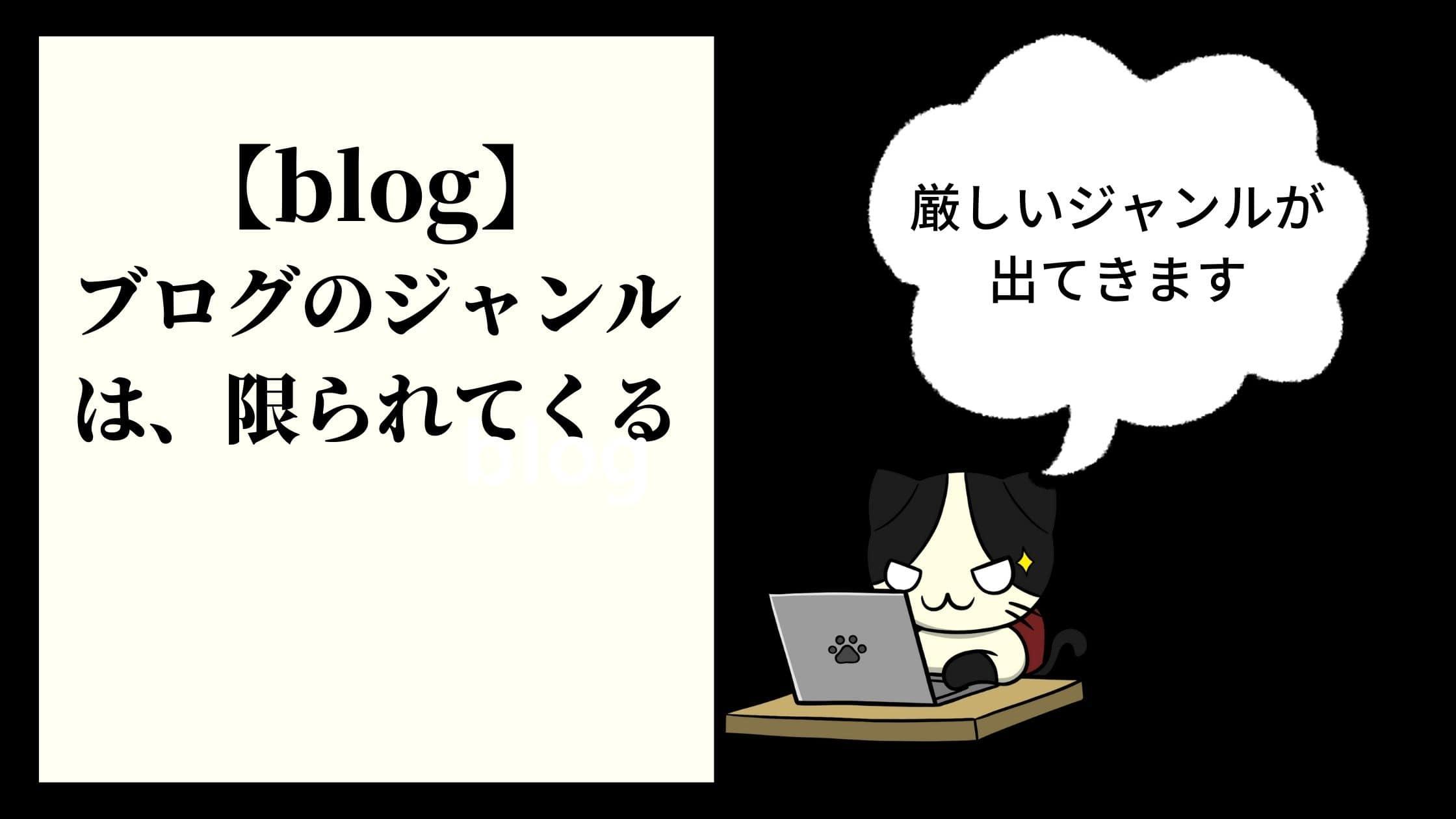 Organic Cat Food Blog Banner-minのアイキャッチ画像