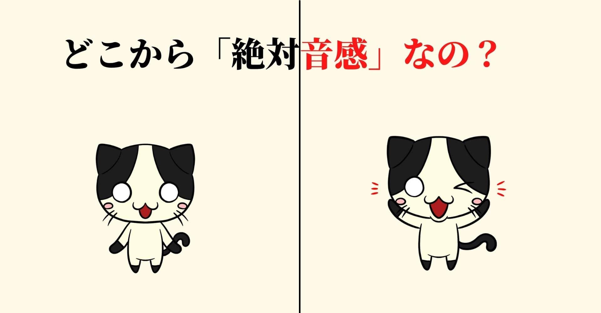 【ショパン】 (1)-minのアイキャッチ画像
