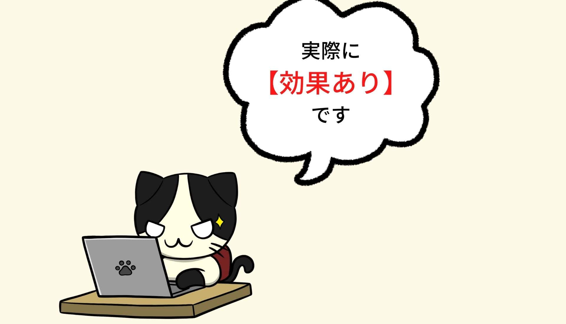 一回寝よう!!!のコピー (1)-minのアイキャッチ画像